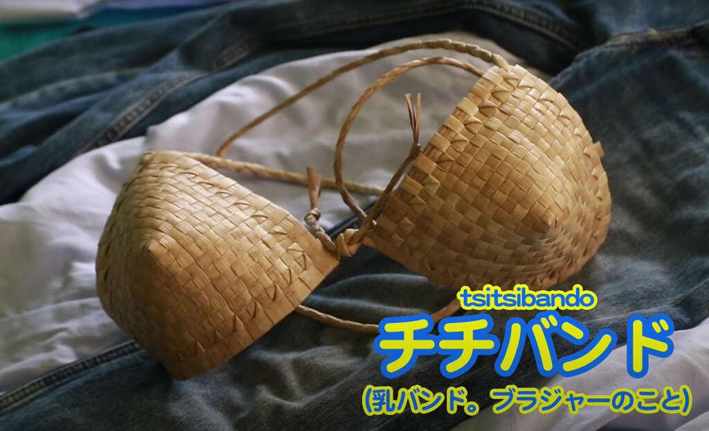 日本語の乳バンド