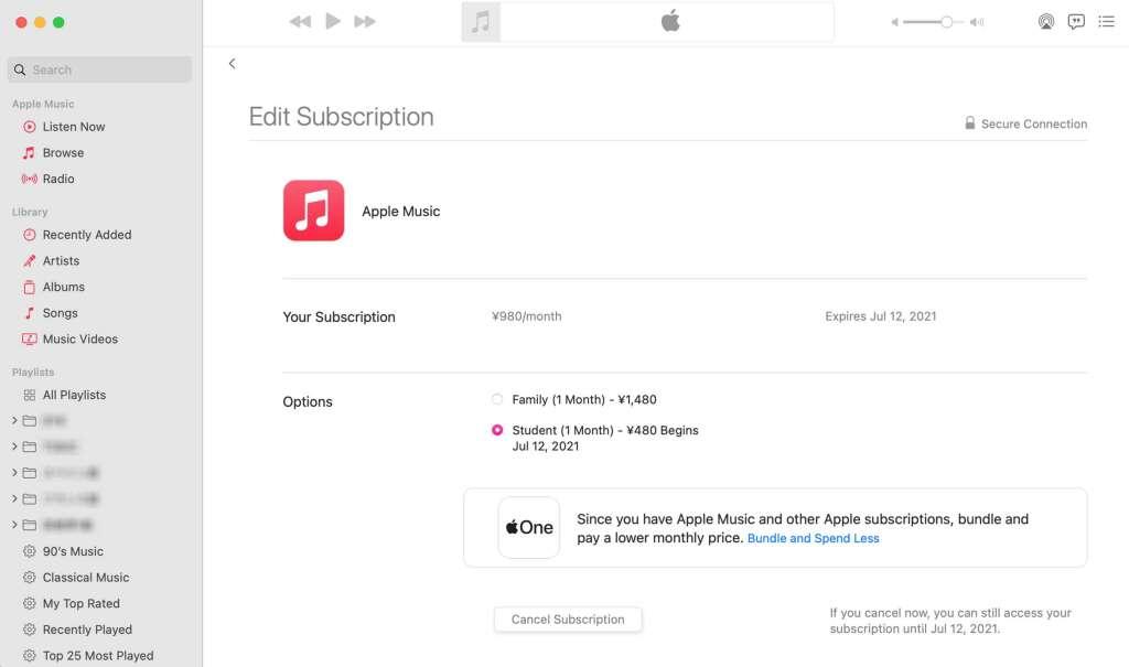 Apple Musicのサブスクプランの購入画面
