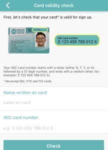 ISICアプリ