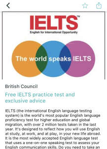 ISIC-IELTSの割引