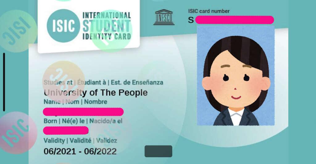 国際証明証ISICカード