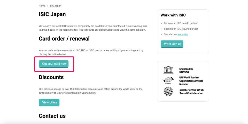 国際学生証ISICカード公式ウェブサイト